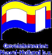 gevelelementen noord holland